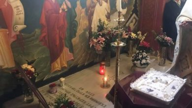 """Photo of MEMORIAL SERVICE OF THE LATE BISHOP OF CORFU TIMOTHEOS IN THE CHRONICALLY SUFFERING PEOPLE'S FOUNDATION """"THE PLATYTERA"""""""