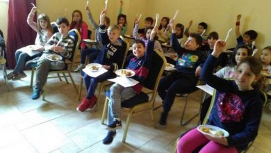Photo of Meeting with the children of the Catechetical Schools of the Holy Metropolis of Corfu