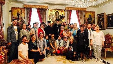Photo of Members of the Russian community of Constantinople to the Bishop of Corfu