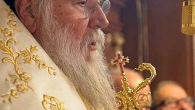 Photo of Message of our Bishop, Mr. Nektarios for the Sanctification Services in schools.