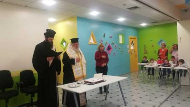 Photo of New Year's Cake cutting in the Kindergarten School of the Holy Metropolis of Corfu