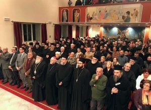 Photo of PANEGYRIC FEAST FOR THE 15-YEAR MINISTRY OF THE BISHOP OF CORFU, PAXOI AND DIAPONTIAN ISLANDS MR. NEKTARIOS