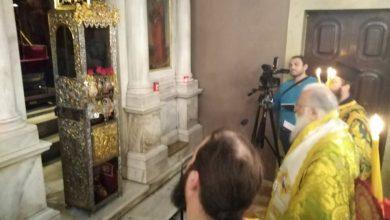 Photo of PRAYER TO SAINT SPYRIDON BY THE BISHOP OF CORFU