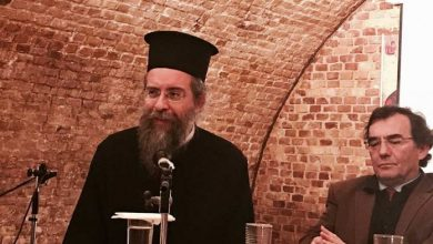 """Photo of Presentation of the book """"Gregorios Konstantas, a scholar talks with the Enlightenment and Tradition"""""""