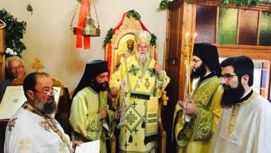 Photo of Saint Apollodorus's memory celebrated in the Holy Metropolis of Corfu