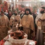 Saint Eleutherios's memory celebrated in the Holy Metropolis of Corfu