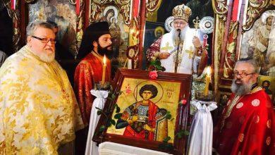 Photo of Saint George's memory celebrated in the Holy Metropolis of Corfu