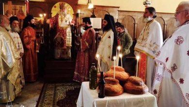 Photo of Saint Mark's celebration in the Holy Metropolis of Corfu