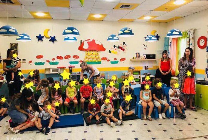 Sanctification Service in the Kindergarten of the Holy Metropolis of Corfu