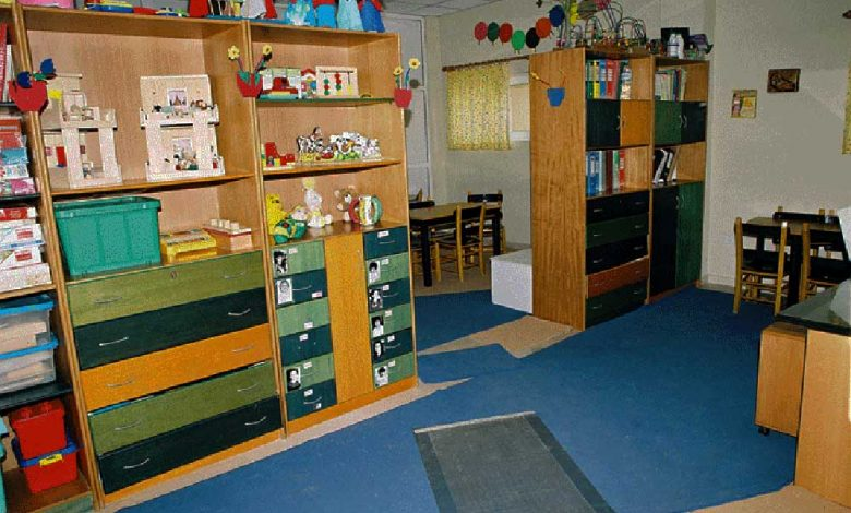 School for children with special needs