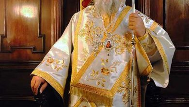Photo of Statement of the Bishop of Corfu Mr. Nektarios on the Statement of the 22 Bishops of Macedonia