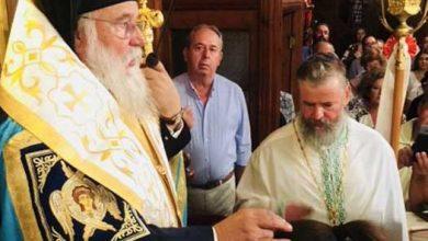 Photo of Steward Ordination in the Holy Metropolis of Corfu