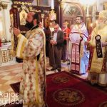 Steward Ordination in the Holy Metropolis of Corfu
