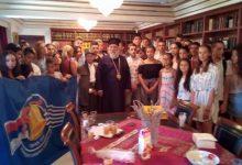 Photo of Corfu , Serbia Cooperation Programme