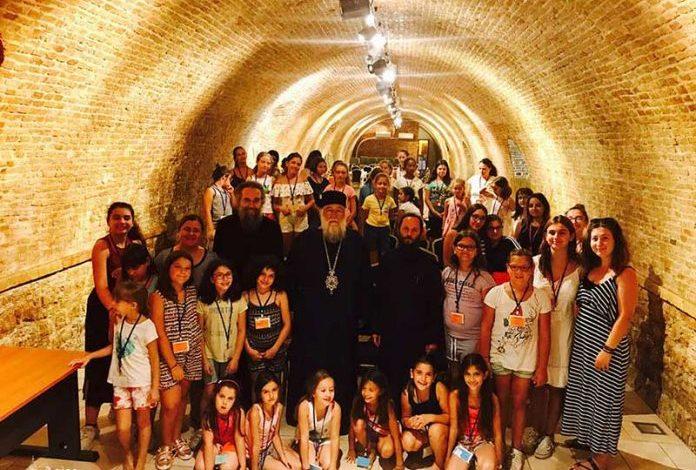 Summer Camp in Corfu Town of the Holy Metropolis of Corfu