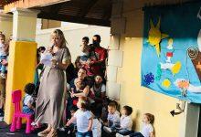 "Photo of Summer Feast of the Kindergarten School ""Eleni Bellou"" in the Holy Metropolis of Corfu"