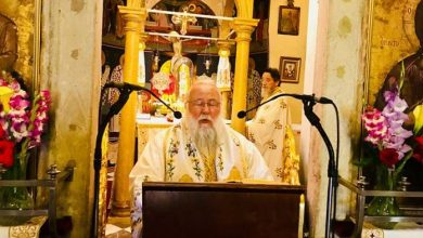 Photo of Sunday of the Pentecost in H.M. of Corfu