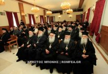 Photo of Synodical Divine Liturgy for the Protector of the Holy Synod (PHOTOGRAPH)