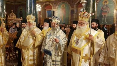 Photo of Synodical Divine Liturgy in Kastoria