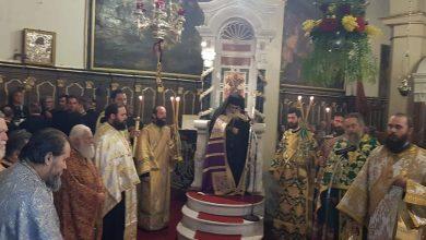 Photo of THE VESPER OF SAINT THEODORA THE EMPRESS