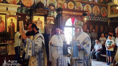 Photo of The Bishop of Corfu in Othonoi