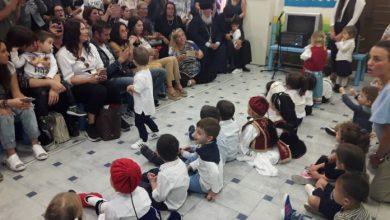 Photo of The Bishop of Corfu in the Kindergarden School