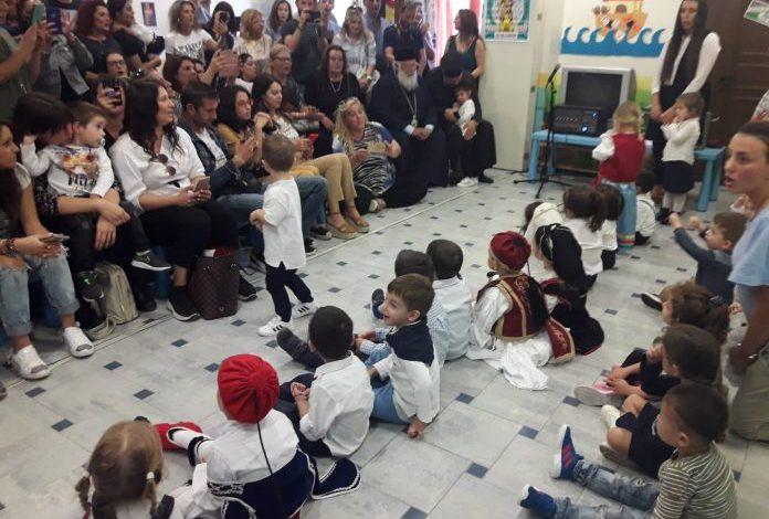The Bishop of Corfu in the Kindergarden School