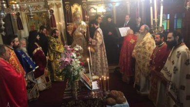 Photo of The Bishop of Corfu visits Skripero