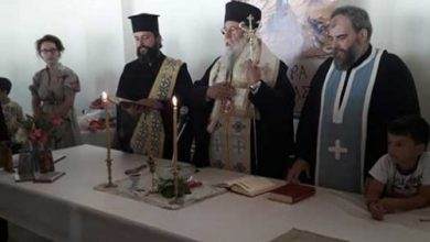 Photo of The Bishop of Corfu visits the camping in Kassiopi