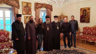 Photo of The Bishop of Ekaterinburg in Corfu