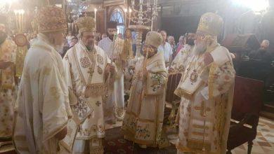 Photo of The Bishop of Messinia in Corfu