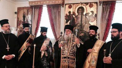 Photo of The Blessing of Vassilopita (New Year's Greek cake dedicated to Saint Basil) of the Holy Metropolis of Corfu