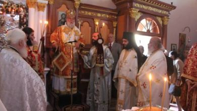Photo of The Celebration of the Holy Great Martyr Dimitrios the Myrrh-streamer in the Holy Metropolis of Corfu
