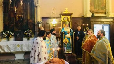 Photo of The Ecumenical Feast of the Entrance of Virgin Mary to the Church at the Holy Metropolis of Corfu
