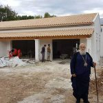 The Falling Asleep of St. John the Evangelist and Theologian in the Holy Metropolis of Corfu
