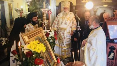 Photo of The Feast of the Annunciation in the Holy Metropolis of Corfu
