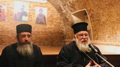 Photo of The Pedagogical Principles of the Three Hierarchs