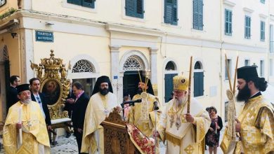 Photo of The Resurrection's Divine Liturgy in the Holy Metropolis of Corfu