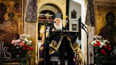 Photo of The Service of the Holy Suffering in the Holy Metropolis of Corfu