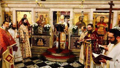 Photo of The Vesper of Love in the Holy Metropolis of Corfu