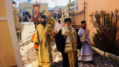 Photo of The celebration of Saint Charalambos in the Holy Metropolis of Corfu.