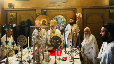 Photo of The celebration of the Holy Spirit in the Holy Metropolis of Corfu