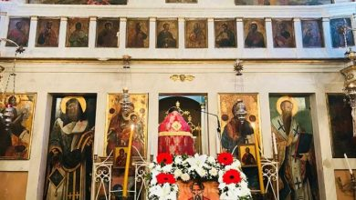 Photo of The feast of Saint Charalambos in Corfu town.