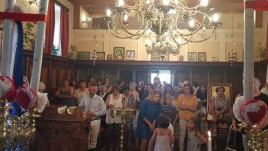 Photo of The feast of Saint Paraskevi in the Holy Metropolis of Corfu