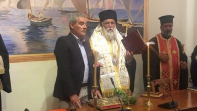 Photo of The new City Government of Paxoi assumed its duties