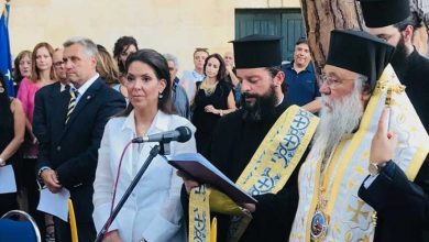 Photo of The new Mayor of Central Corfu and Diapontian Islands assumed her duties