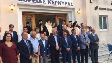 Photo of The new Mayor of North Corfu assumed his duties