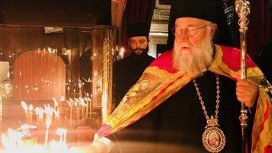 Photo of Vesper for Saint Vasileios in the Holy Metropolis of Corfu