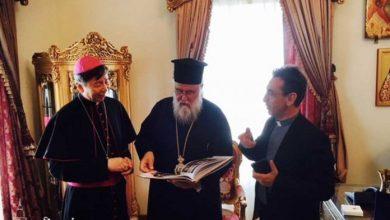 Photo of Visit of Apostolic Nuncio to the Bishop of Corfu