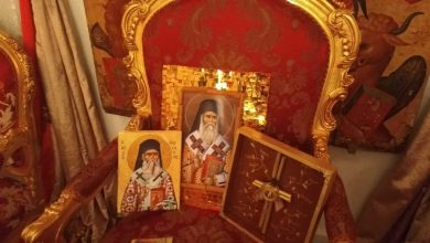 Photo of Wishes to the Bishop of Corfu for his nameday